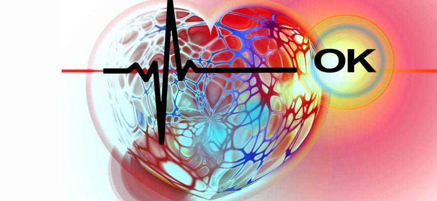 Привычки для здоровья сердца